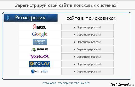 Ucoz, домен, видеоурок